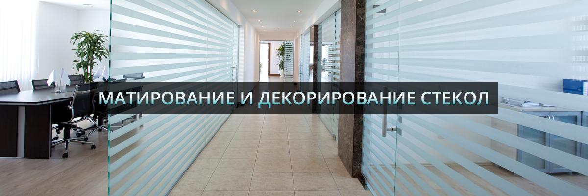 banery_dlya_sayta_005